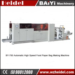 Automatic High Speed Flat Bottom Paper Bag Machine